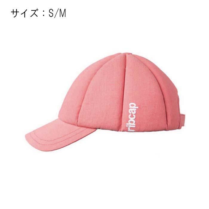 Ribcap(リブキャップ) Baseball Cap S/Mサイズ ローズ 【自転車】