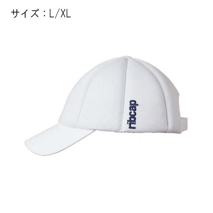 Ribcap(リブキャップ) Baseball Cap L/XLサイズ ホワイト 【自転車】