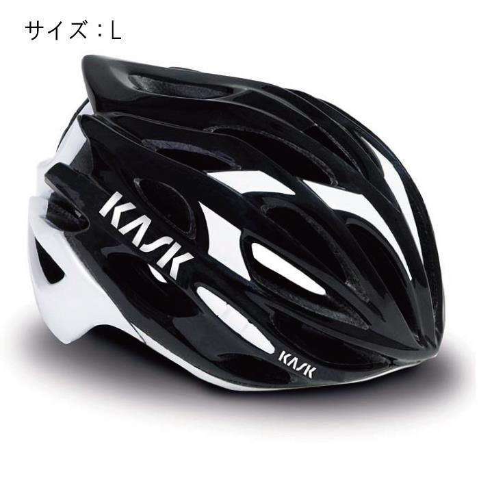KASK(カスク) MOJITO モヒート ブラック/ホワイト サイズL ヘルメット 【自転車】