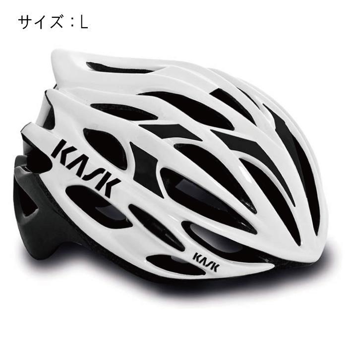 サイズL ヘルメット ネイビーブルー /(カスク/) KASK 【自転車】 モヒート ホワイト// MOJITO