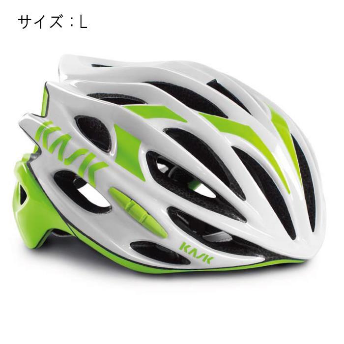 KASK(カスク) MOJITO モヒート ホワイト/ライム サイズL ヘルメット 【自転車】