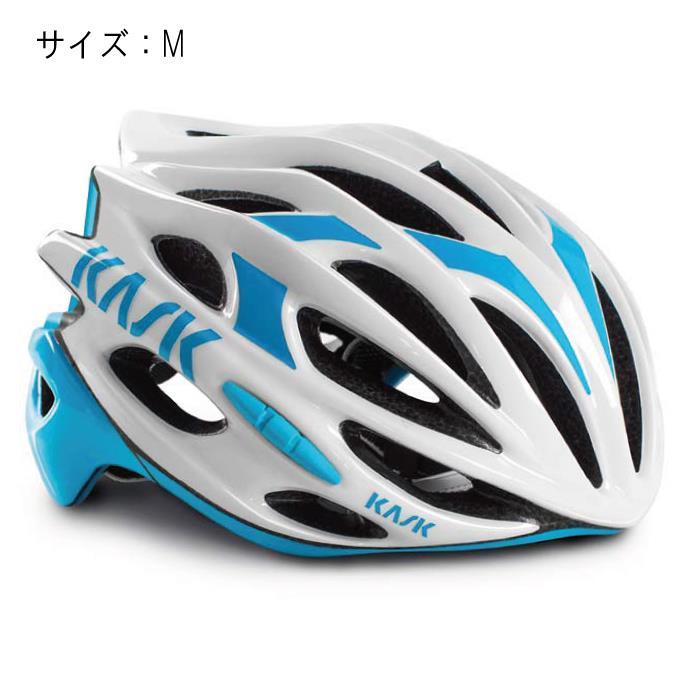 KASK(カスク) MOJITO モヒート ホワイト/ライトブルー サイズM ヘルメット 【自転車】