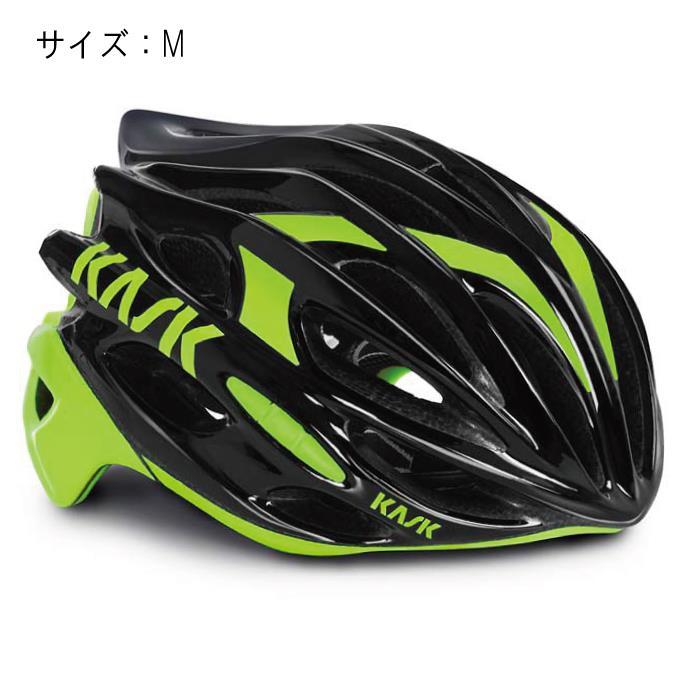 KASK(カスク) MOJITO モヒート ブラック/ライム サイズM ヘルメット 【自転車】