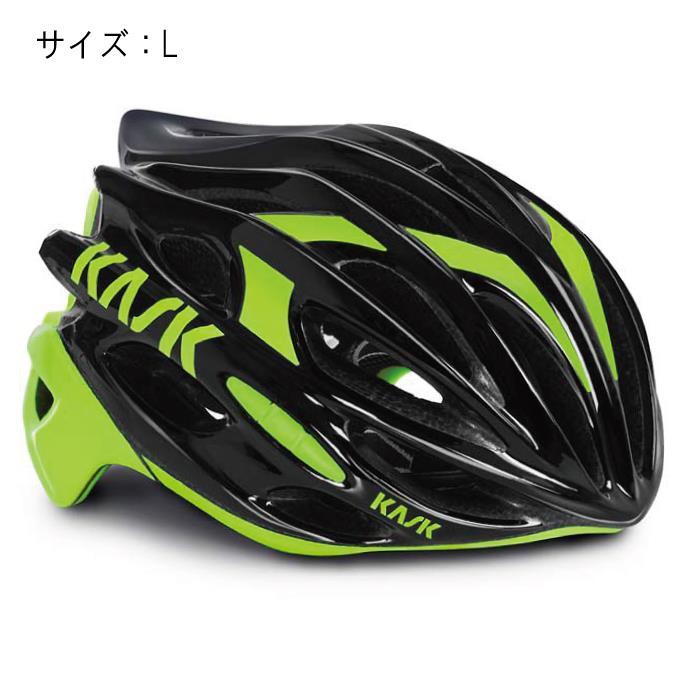 KASK(カスク) MOJITO モヒート ブラック/ライム サイズL ヘルメット 【自転車】