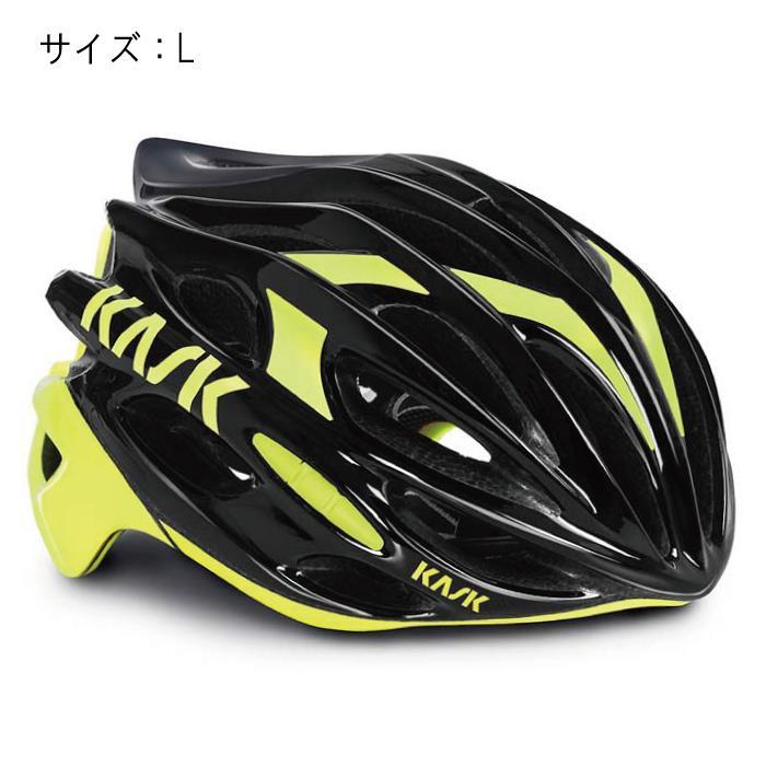 KASK(カスク) MOJITO モヒート ブラック/イエローフルオ サイズL ヘルメット 【自転車】