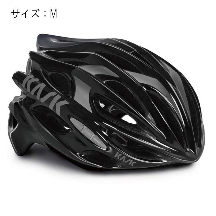 KASK(カスク) MOJITO モヒート ブラック サイズM ヘルメット 【自転車】