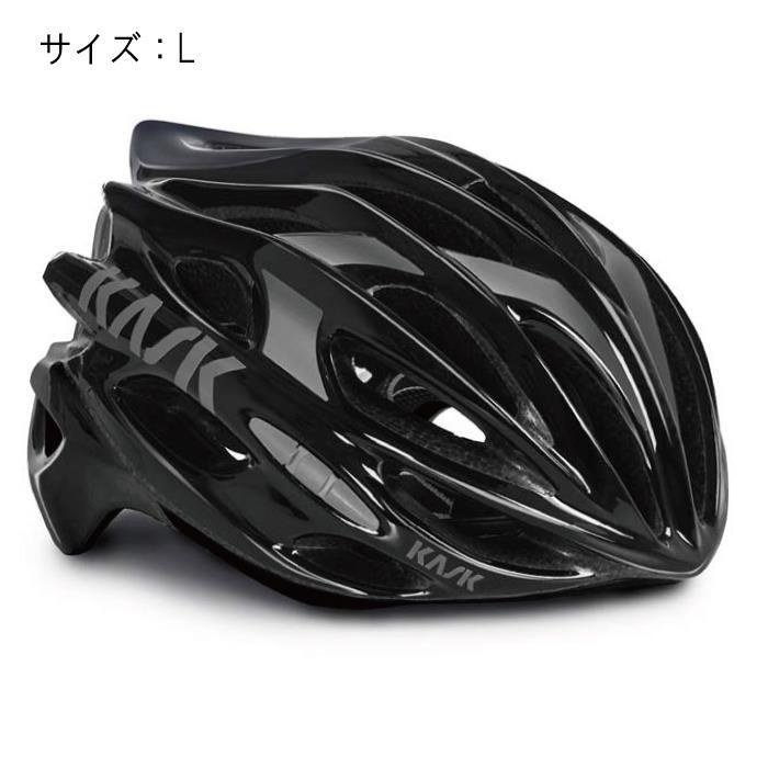 KASK(カスク) MOJITO モヒート ブラック サイズL ヘルメット 【自転車】