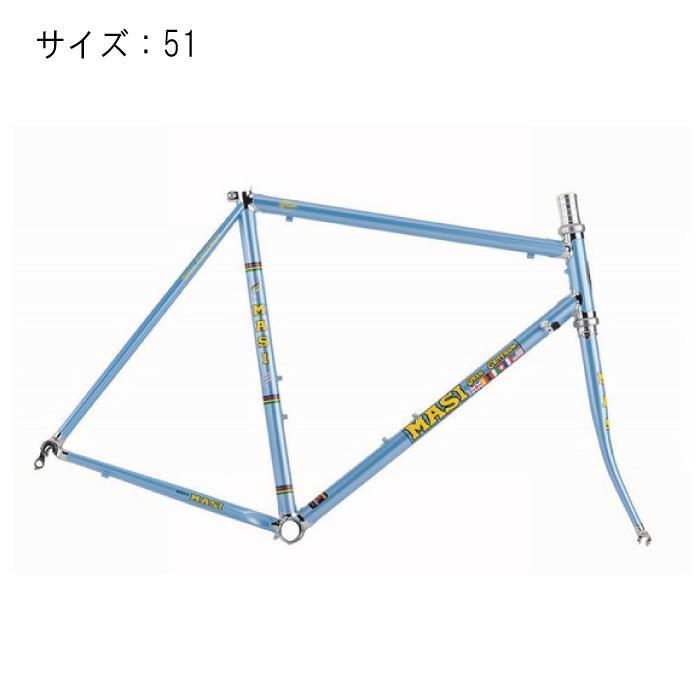 MASI (マジ)GRAN CRITERIUM メタリックブルー サイズ51 フレームセット 【自転車】