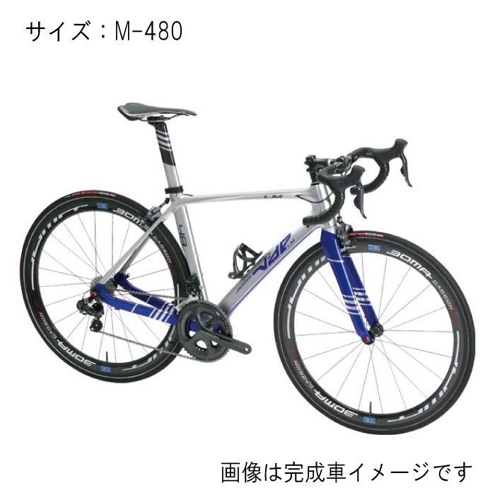 BOMA(ボーマ) VIDE LM LUMIERE CT-LMヴァイド ルミエール シルバーブルー サイズM-480 フレームセット 【自転車】
