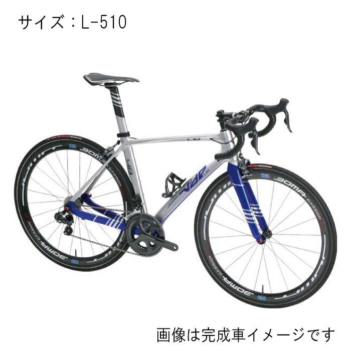 BOMA(ボーマ) VIDE LM LUMIERE CT-LMヴァイド ルミエール シルバーブルー サイズL-510 フレームセット 【自転車】