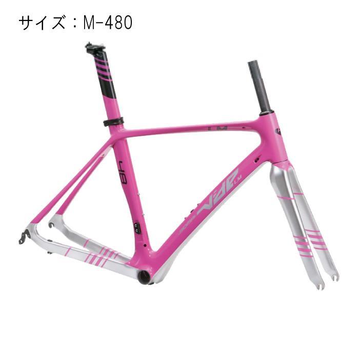 BOMA(ボーマ) VIDE LM LUMIERE CT-LMヴァイド ルミエール ローズピンク サイズM-480 フレームセット 【自転車】