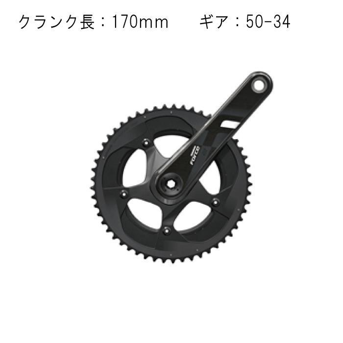SRAM (スラム) Force22 BB30 170mm 50-34T クランク 【自転車】