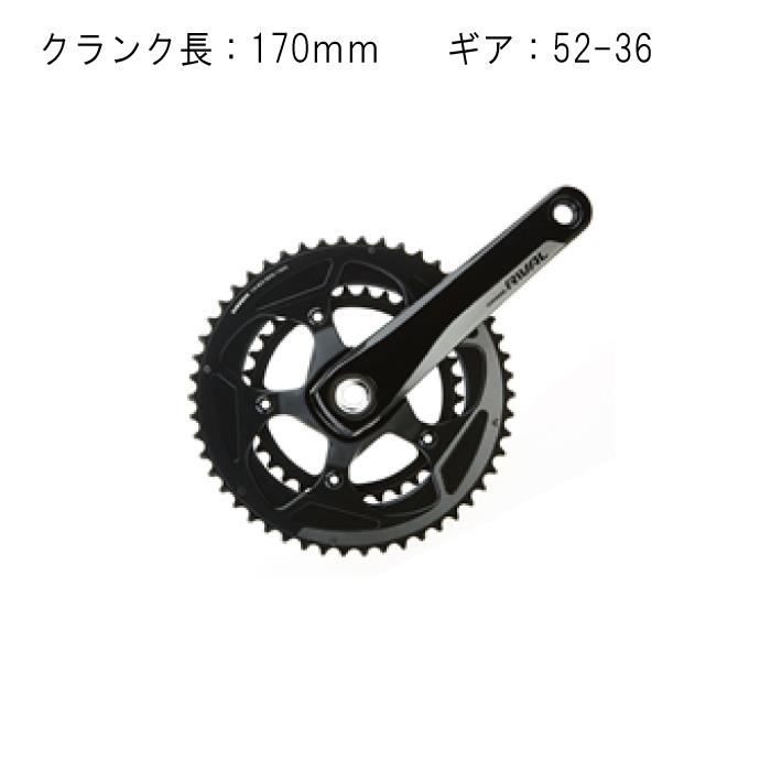 SRAM (スラム) Rival22 GXP 170mm 52-36T クランク 【自転車】
