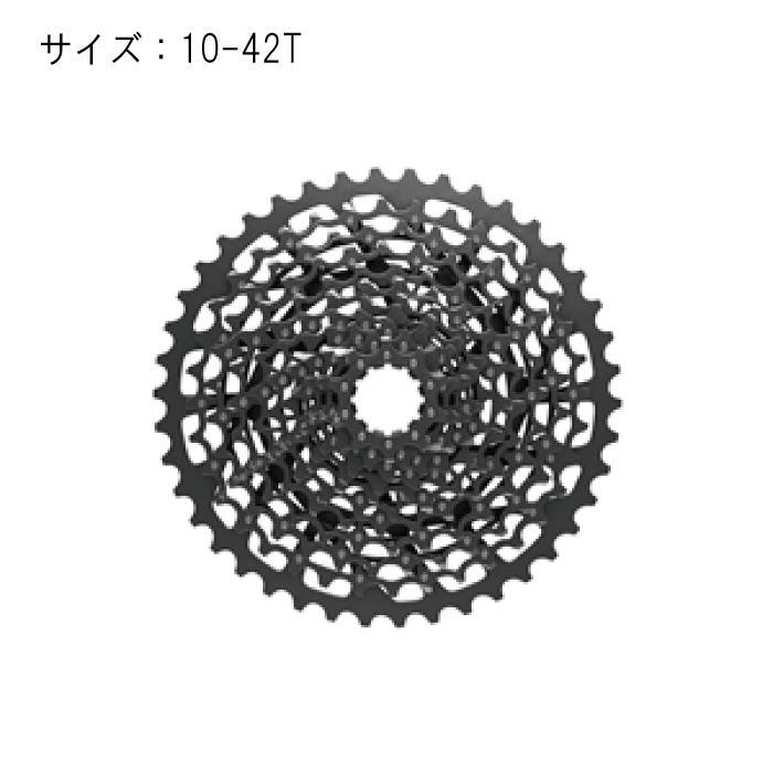 SRAM (スラム) XG-1150 10-42 スプロケット 【自転車】