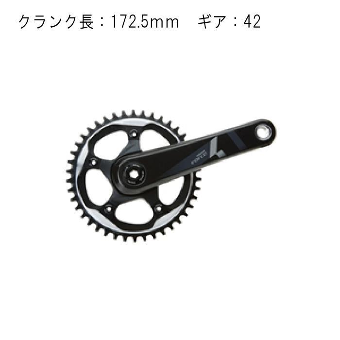 SRAM (スラム) Force1 BB30 X-SYNC 172.5mm 42T クランク 【自転車】