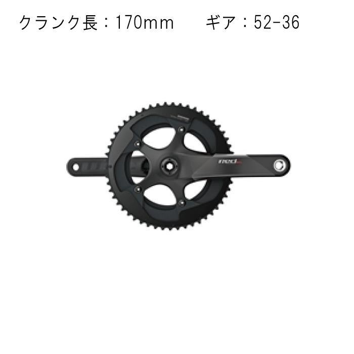 SRAM (スラム) Red GXP 170mm 52-36T クランク 【自転車】
