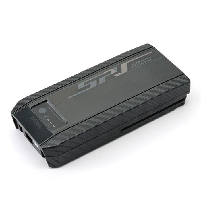 YAMAHA バッテリーBOX ASSY X0N- 2.4Ah ヤマハ電動アシスト自転車用バッテリー【自転車】