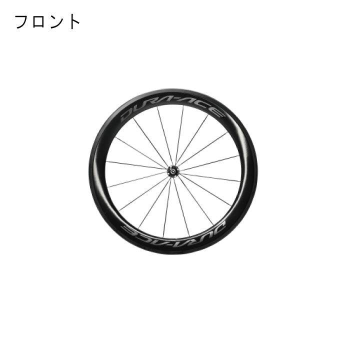 SHIMANO (シマノ) WH-R9100-C60 チューブラー フロント用ホイール 【自転車】