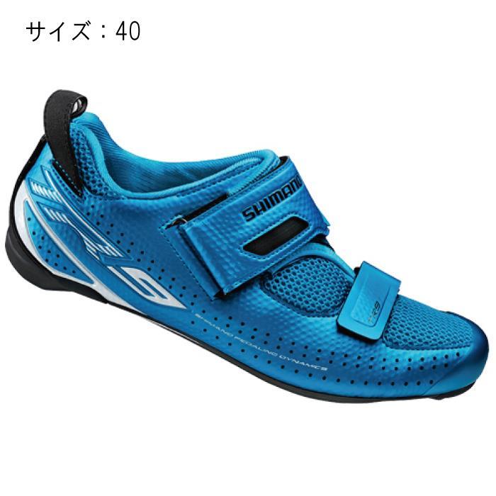 SHIMANO (シマノ) TR900MB ブルー サイズ40 (25.2cm) シューズ