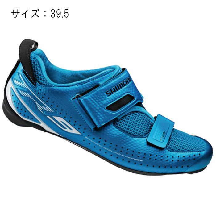 SHIMANO (シマノ) TR900MB ブルー サイズ39.5(24.8cm) シューズ