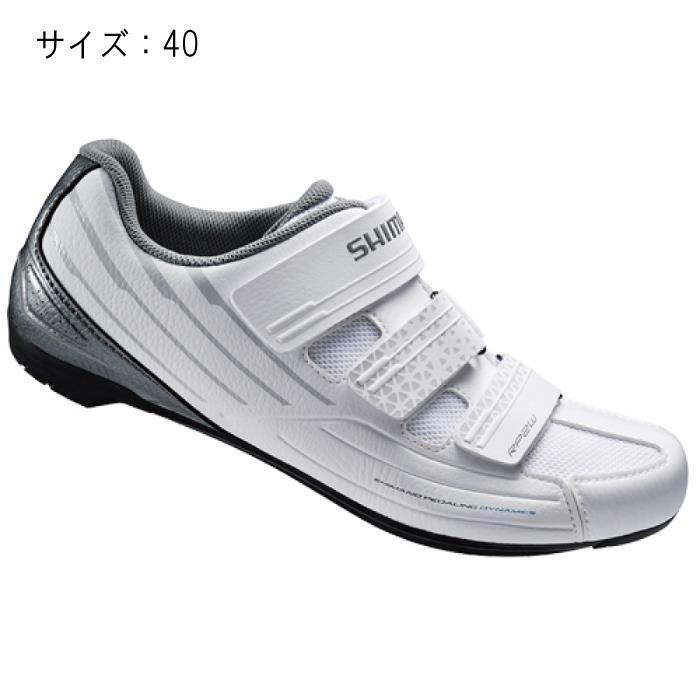 SHIMANO (シマノ) RP200WW ホワイト サイズ40 (25.2cm) シューズ