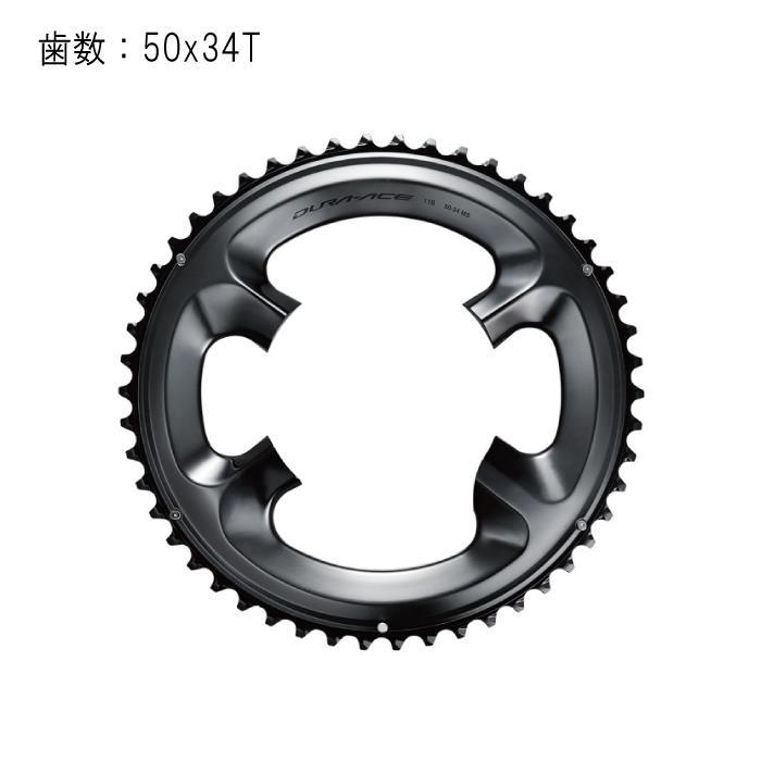 SHIMANO (シマノ) FC-R9100 50T-MS 50x34T チェーンリング 【自転車】