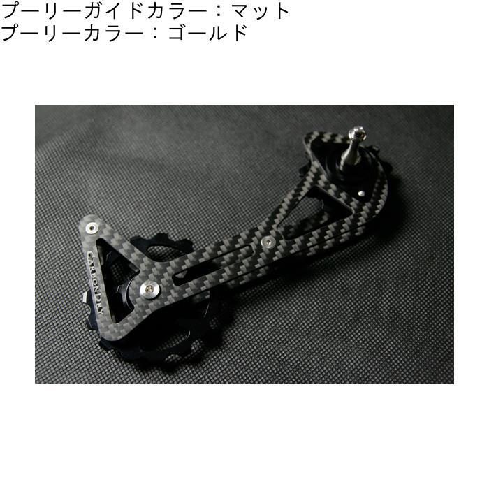 Carbon Dry Japan(カーボンドライジャパン)RED 22Force ミドルゲージ セラミック マットクリア ゴールド【自転車】