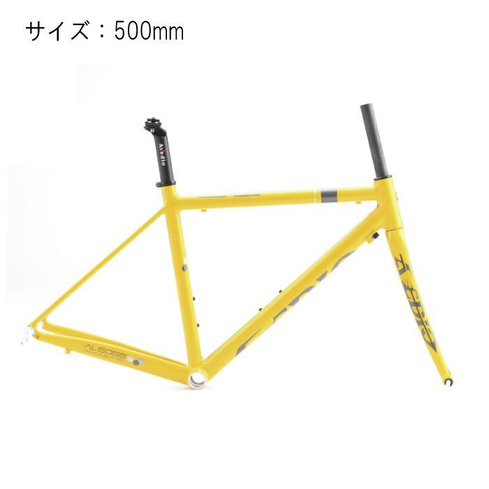 Avedio (エヴァディオ) BACCHUS バッカス SL サイズ500 イエロー フレームセット 【自転車】