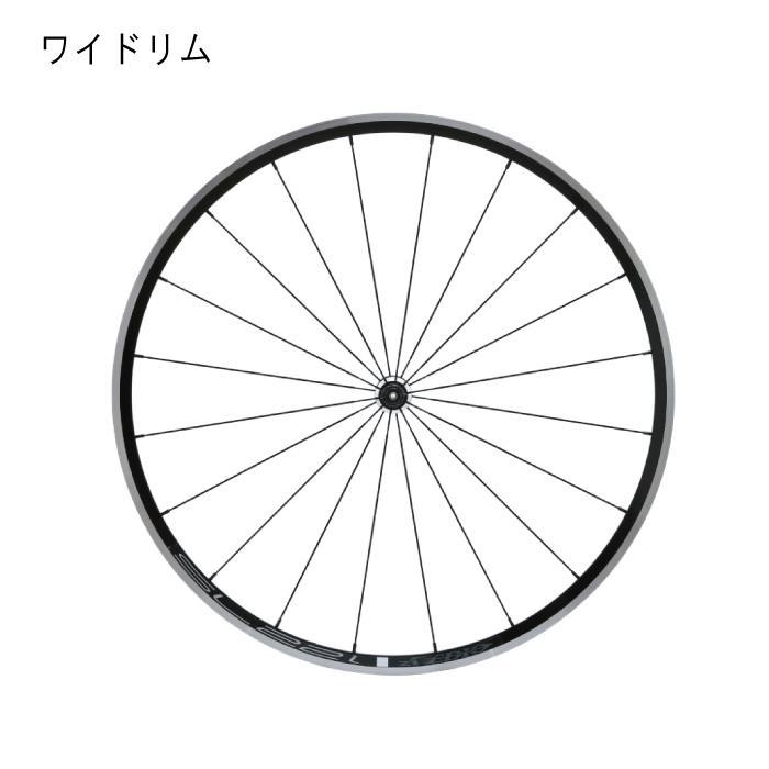 Avedio (エヴァディオ) SL22i ワイド ホイールセット 【自転車】