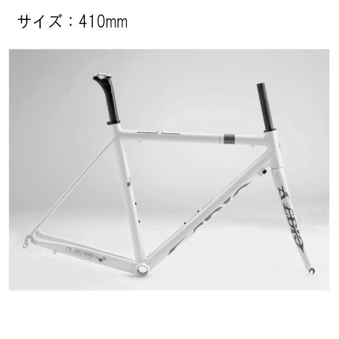 Avedio (エヴァディオ) BACCHUS バッカス SL サイズ410 パールホワイト フレームセット 【自転車】
