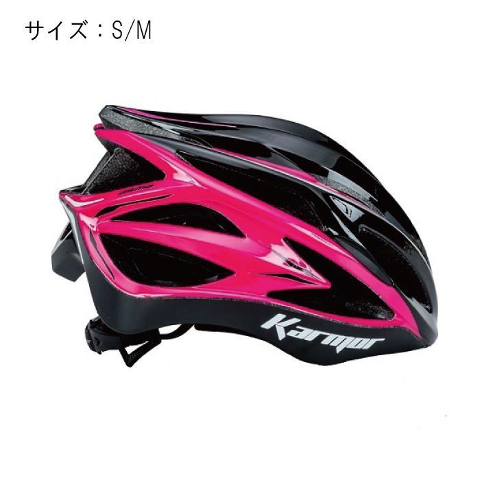 Karmor(カーマー)ASMA2 アスマ2 ブラック/ピンク サイズS/M ヘルメット 【自転車】
