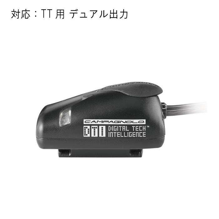 Campagnolo (カンパニョーロ)TT EPS V3 インターフェイス 【自転車】