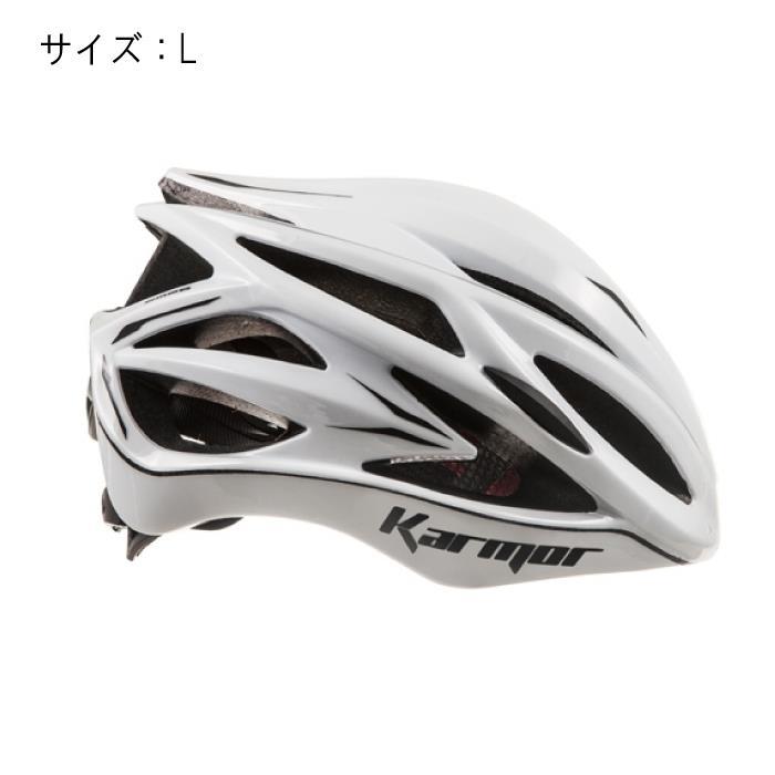 Karmor(カーマー)ASMA2 アスマ2 ホワイト サイズL ヘルメット 【自転車】