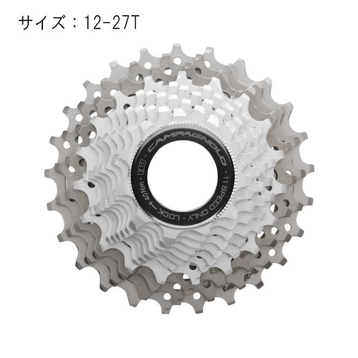 Campagnolo (カンパニョーロ) RECORD レコード 12-27T 11S スプロケット 【自転車】
