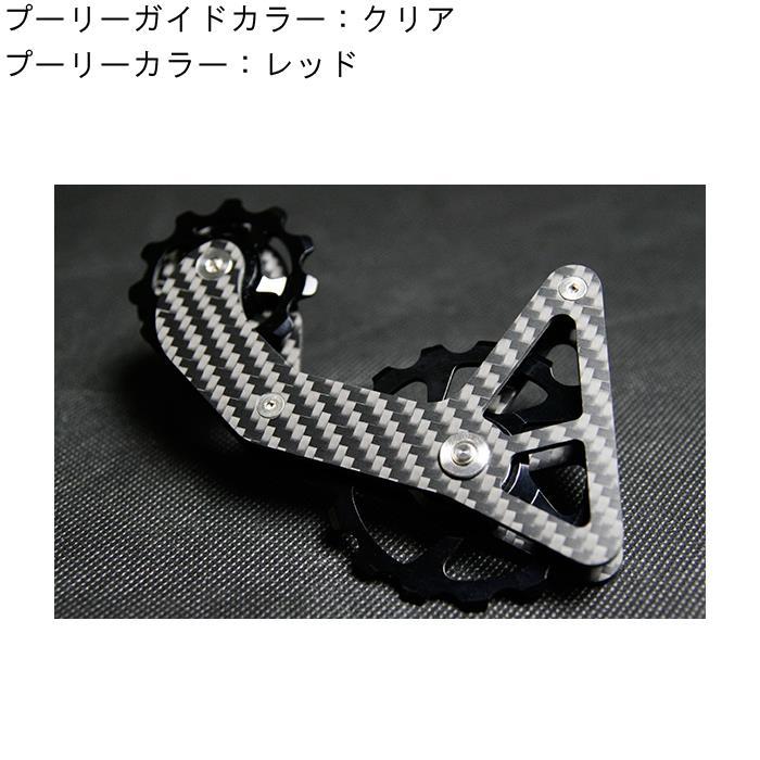 Carbon Dry Japan(カーボンドライジャパン)ビッグプーリー R9100 9150 ショート フルセラミック クリア レッド【自転車】