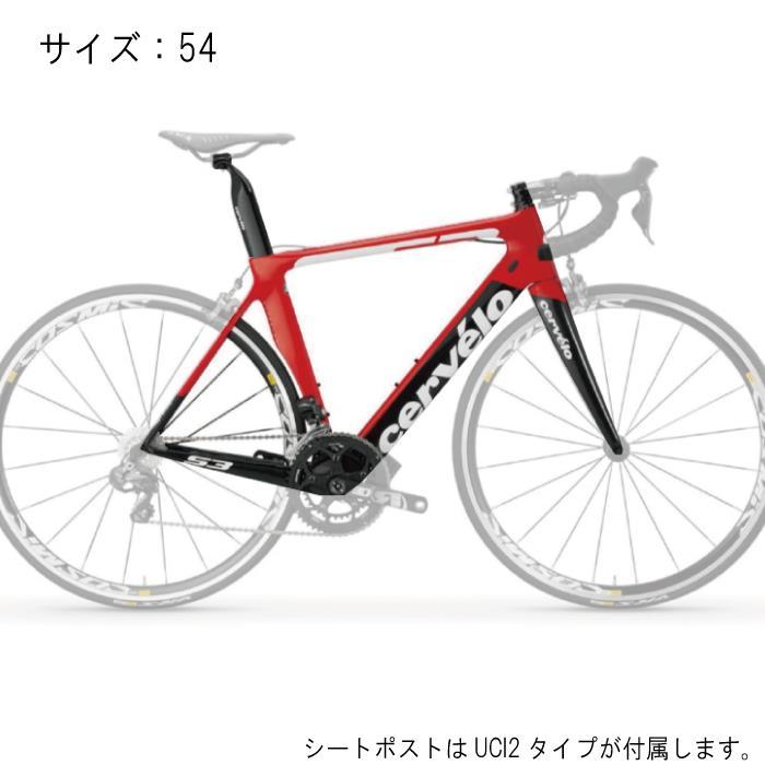 Cervelo (サーベロ) 2018モデル S3 レッド/ブラック サイズ54(175-180cm)フレームセット