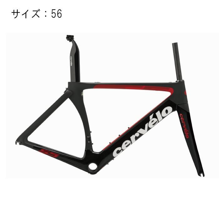 Cervelo (サーベロ) 2017モデル S5 ブラック/レッド サイズ56 フレームセット 【自転車】