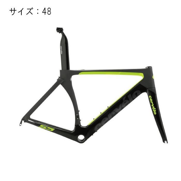 Cervelo (サーベロ) 2017モデル S5 ブラック/グリーン サイズ48 フレームセット 【自転車】