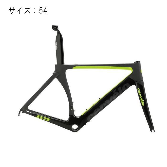Cervelo (サーベロ) 2017モデル S5 ブラック/グリーン サイズ54 フレームセット 【自転車】