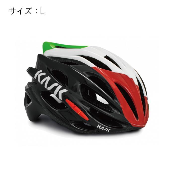 KASK(カスク) MOJITO モヒート ITALY サイズL 【自転車】