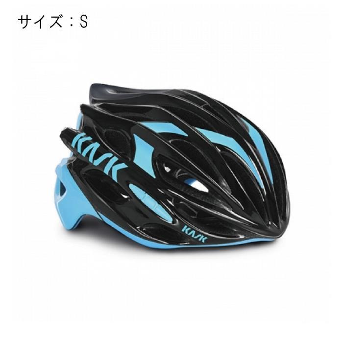 KASK(カスク) MOJITO モヒート ブラック/ライトブルー サイズS 【自転車】