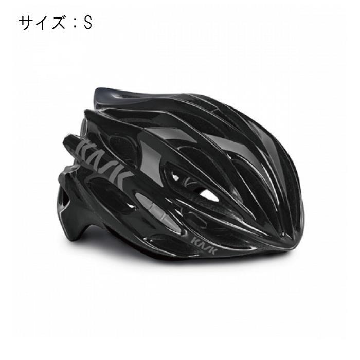 KASK(カスク) MOJITO モヒート ブラック サイズS 【自転車】