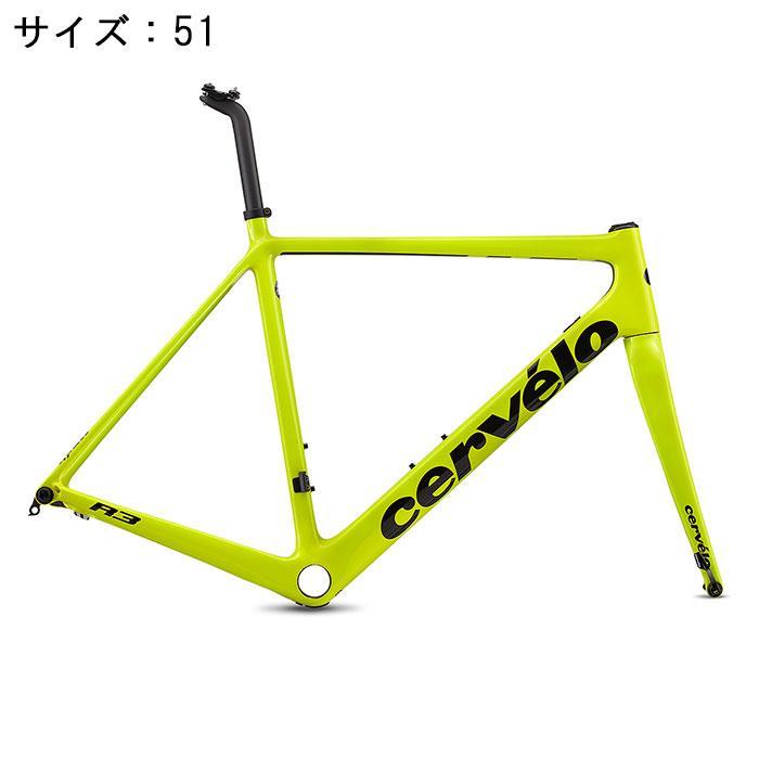 Cervelo(サーべロ) R3 Disc フルオイエロー/ブラック サイズ51 フレームセット【自転車】