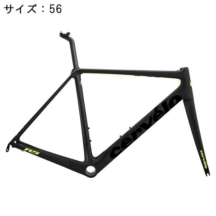 Cervelo(サーべロ) R5 ブラック/フルオイエロー サイズ56 フレームセット【自転車】