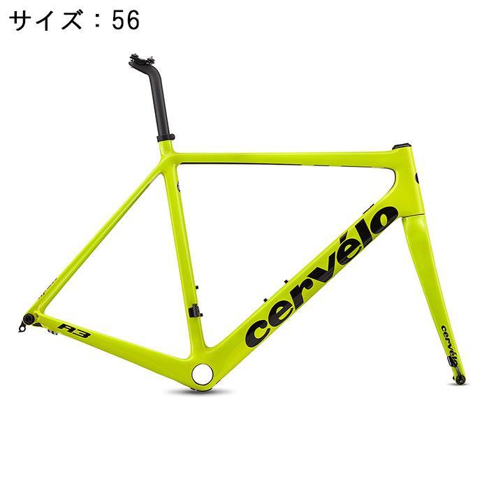 Cervelo(サーべロ) R3 Disc フルオイエロー/ブラック サイズ56 フレームセット【自転車】