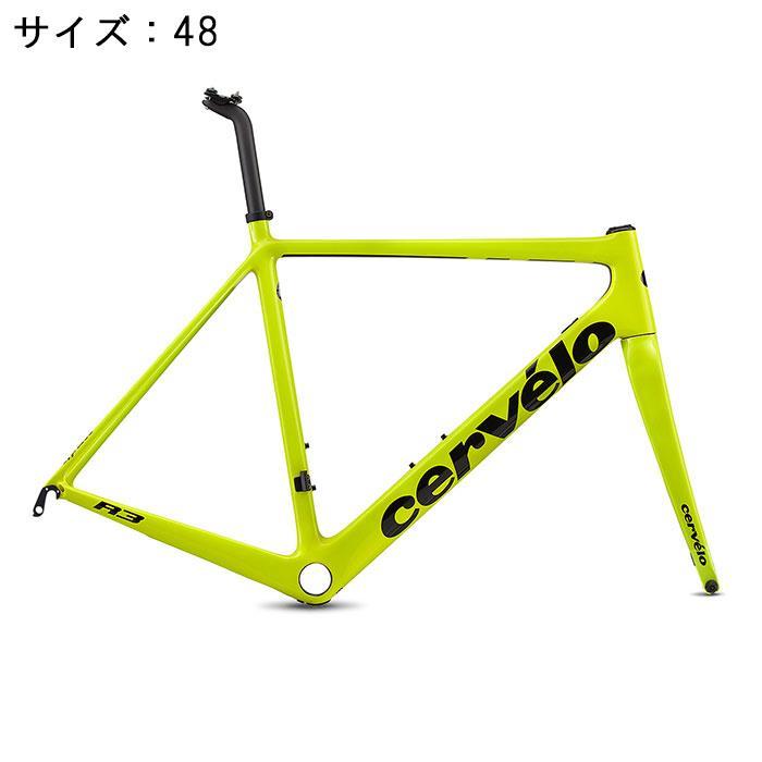 Cervelo(サーべロ) R3 フルオイエロー/ブラック サイズ48 フレームセット【自転車】
