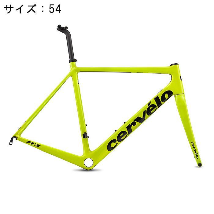 Cervelo(サーべロ) R3 フルオイエロー/ブラック サイズ54 フレームセット【自転車】