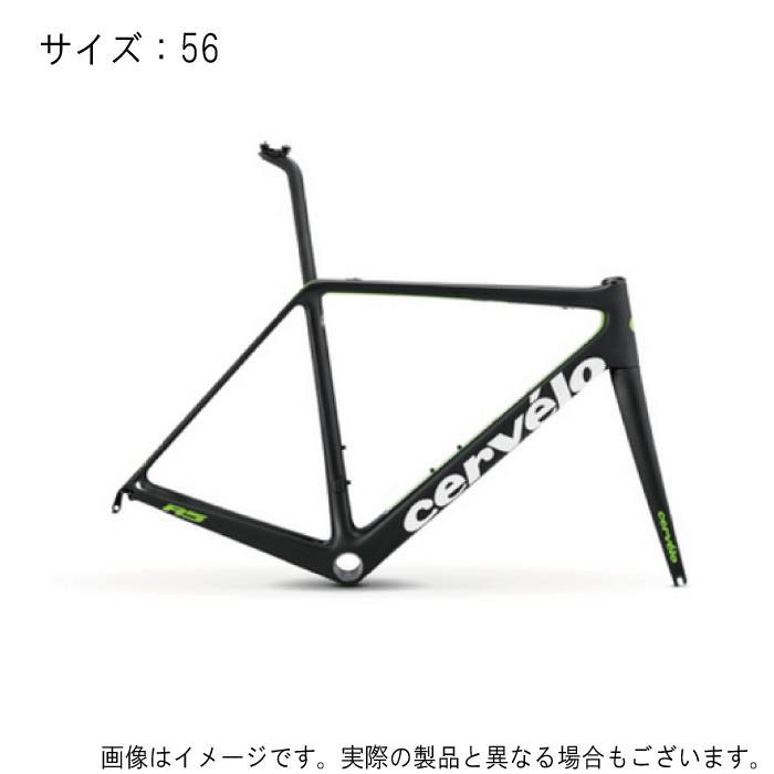 Cervelo(サーべロ) R5 Disc ブラック/グリーン サイズ56 フレームセット【自転車】