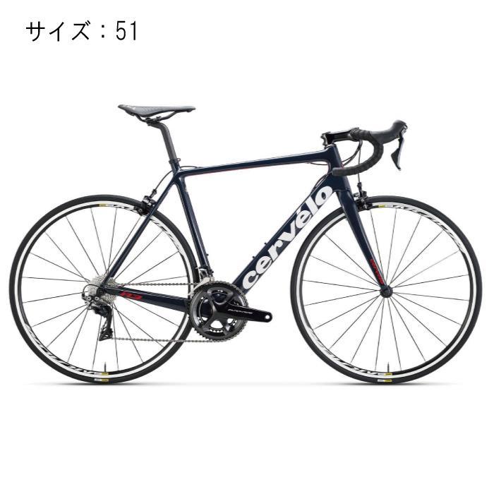 Cervelo(サーべロ) R3 DURA-ACE デュラエース 9100 ネイビー/レッド サイズ51 完成車【自転車】