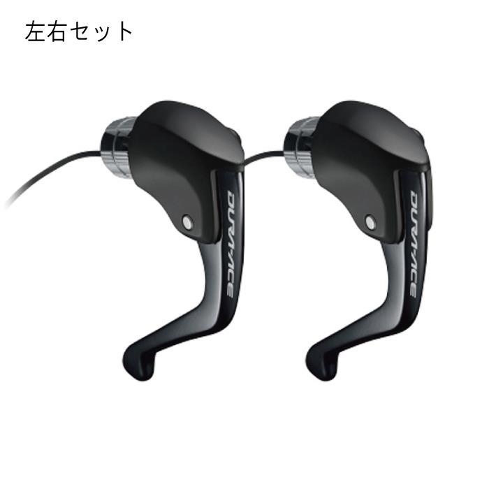 SHIMANO (シマノ) ST-R9160 Di2 TT用 レバー 左右セット 【自転車】